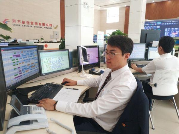 东航云南飞行签派新版MM系统正式上线