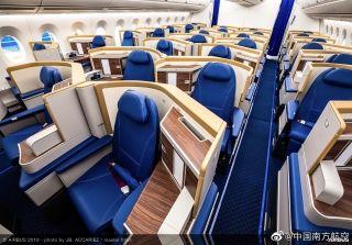 高清美图!南航首架A350飞机座椅图抢先看