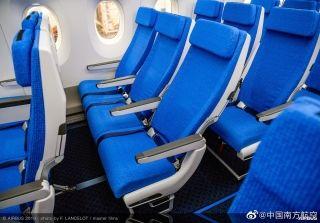 南航首架A350-900飞机座椅图 图片来源:南航微博