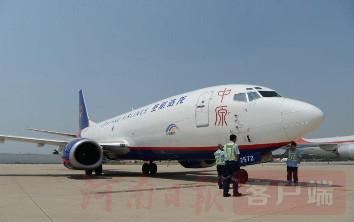 重磅!河南首家本土基地货运航空公司成立!