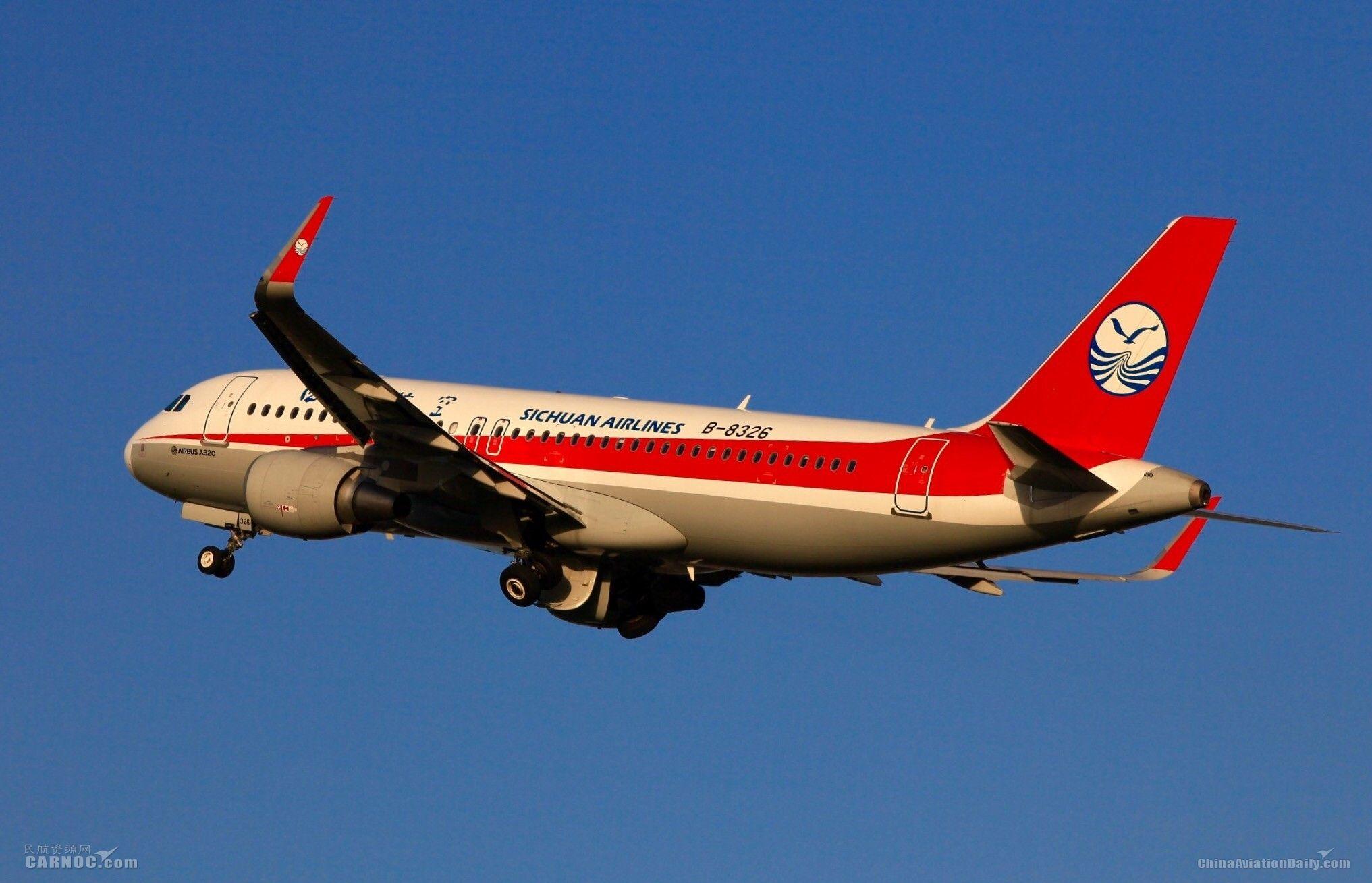 川航正式开通杭州=缅甸曼德勒国际航线
