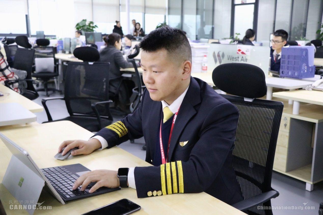 西部航空高高原航线机长邱氚:高原之鹰是怎样炼成的