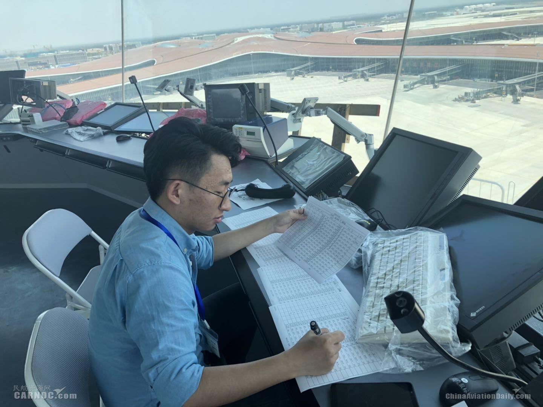 北京大兴机场圆满完成地面通信频率覆盖测试