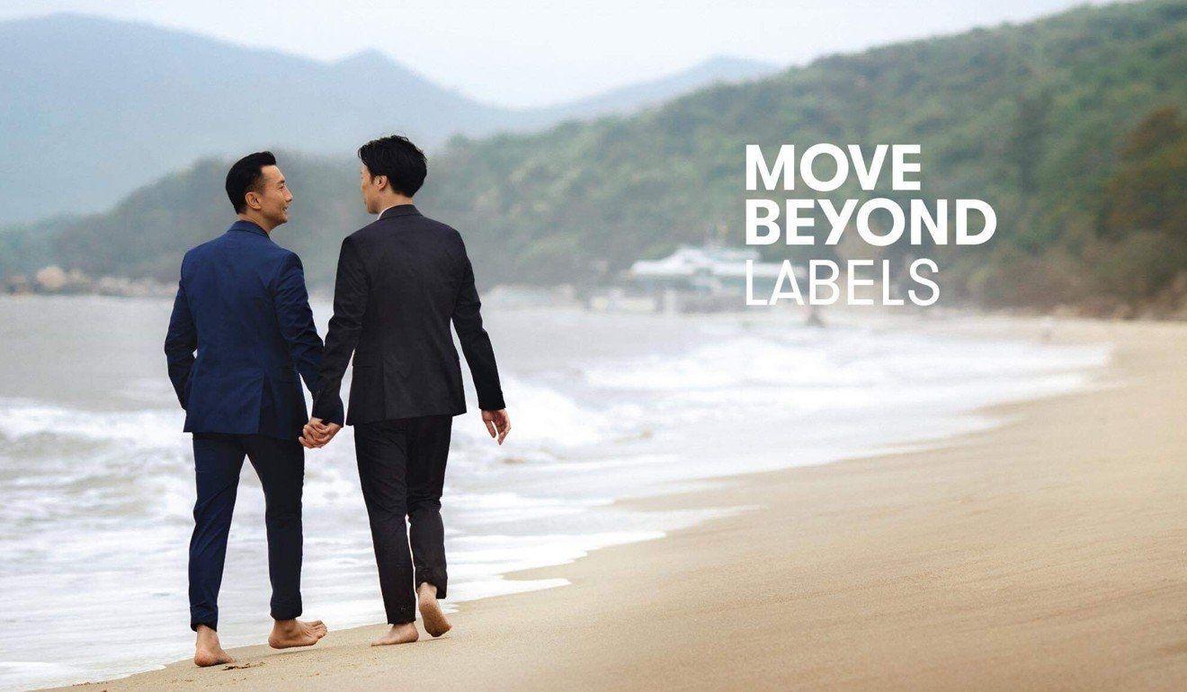 国泰航空CMO谈男男广告风波:知道会引起轩然大波