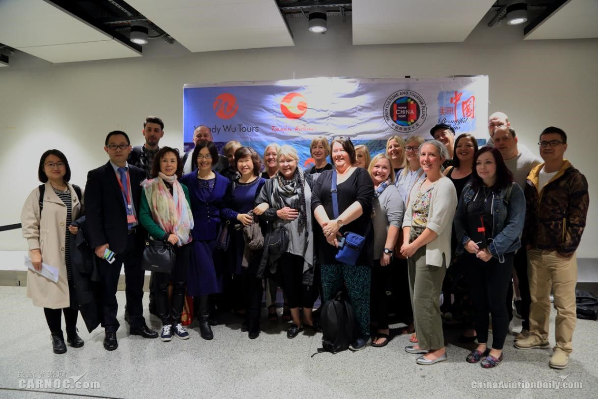 天航十周年携手重庆旅游局 开展英国代理人重庆参观考察活动