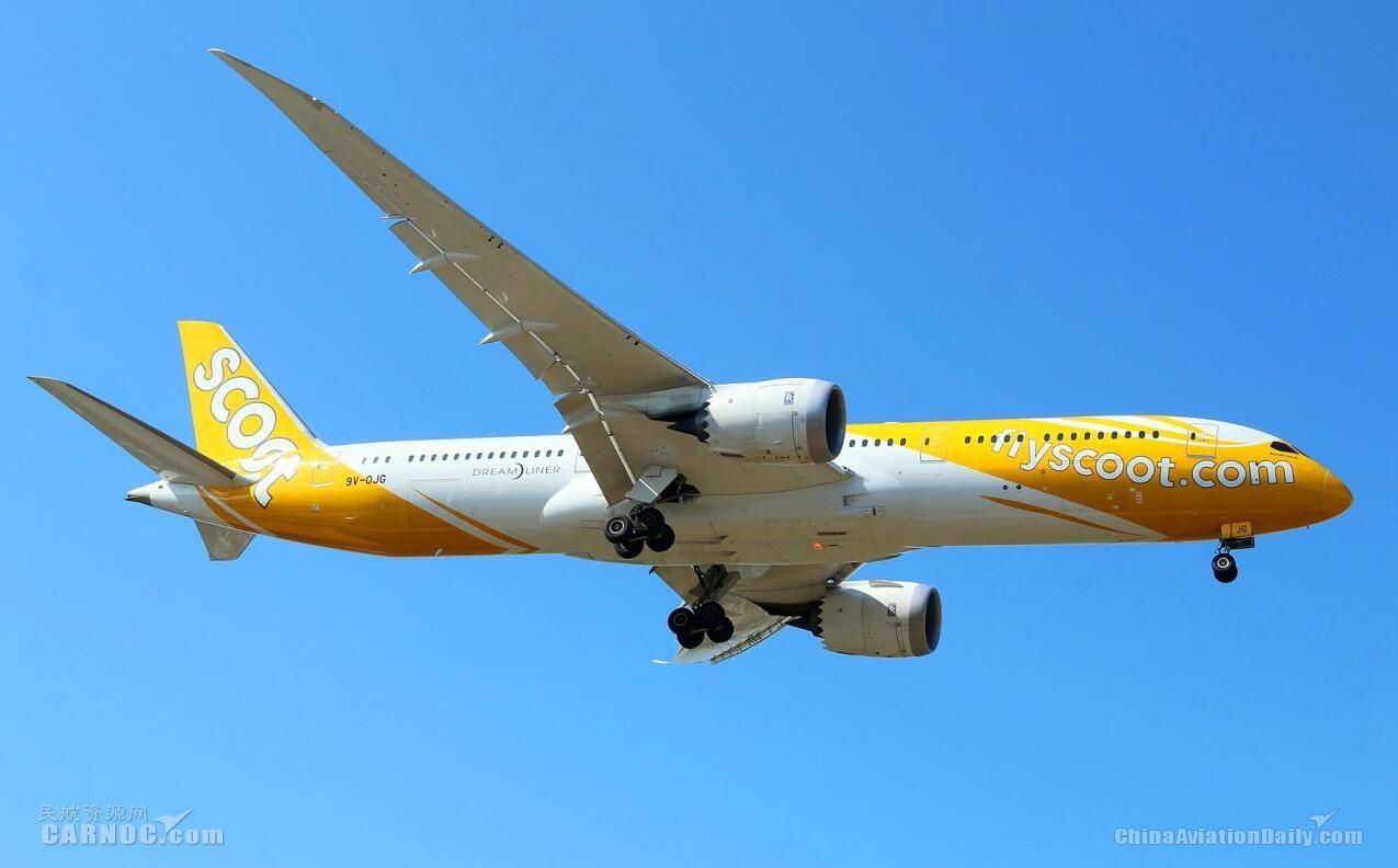 为缓解机票价格 印尼将开放国内航线给三家外航