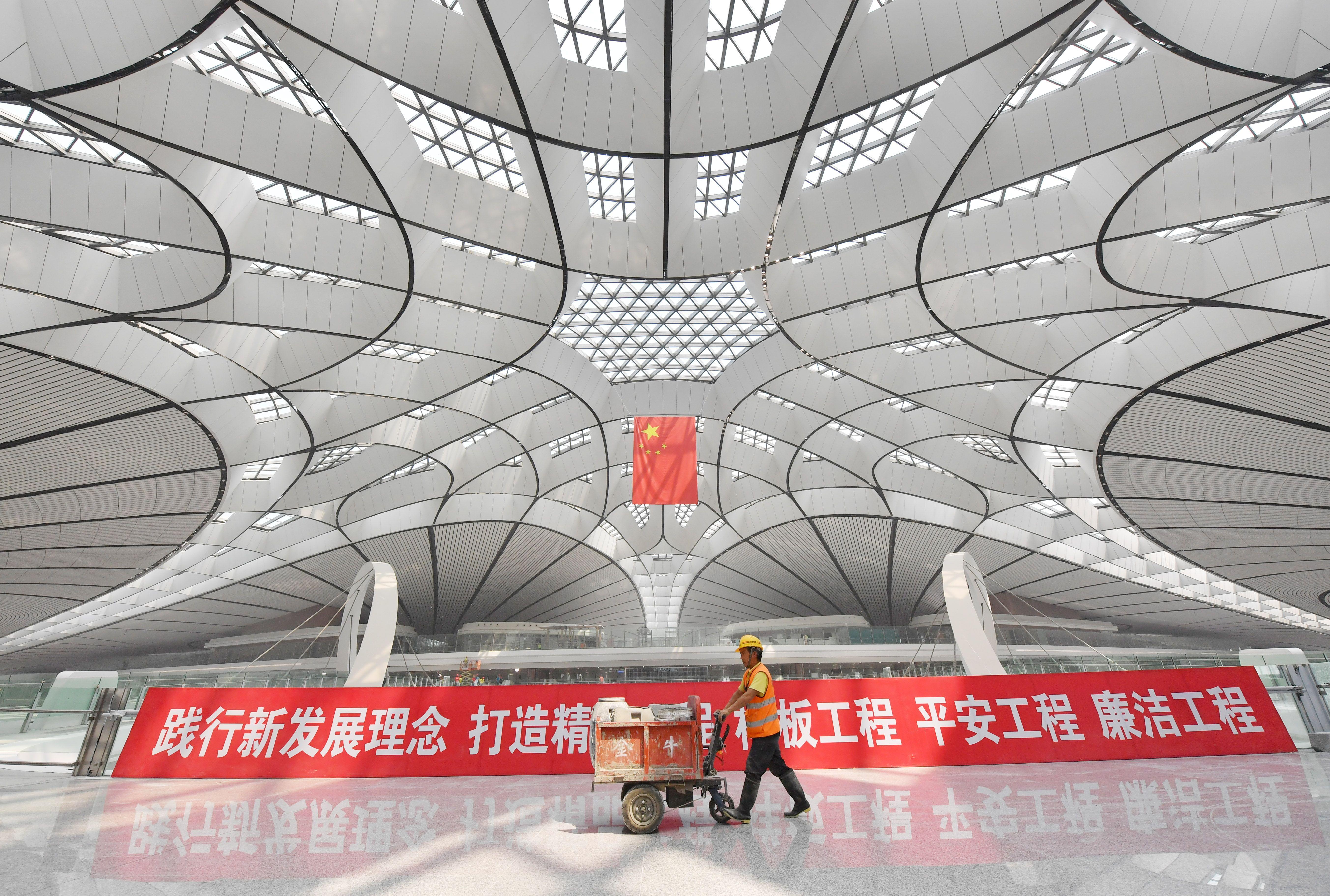 全面启动!500名保洁人员投入大兴机场
