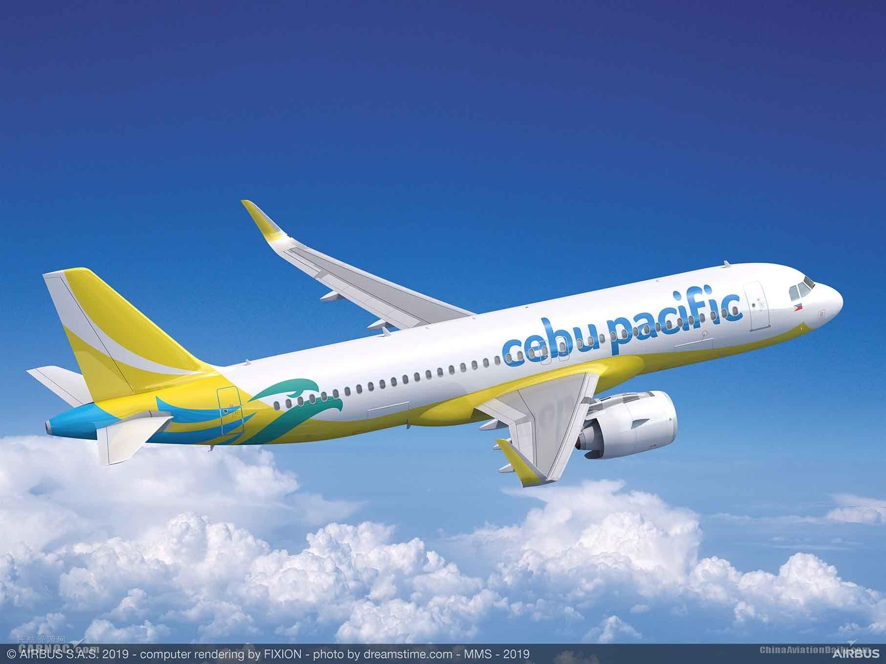 宿务太平洋航空订购31架空客飞机