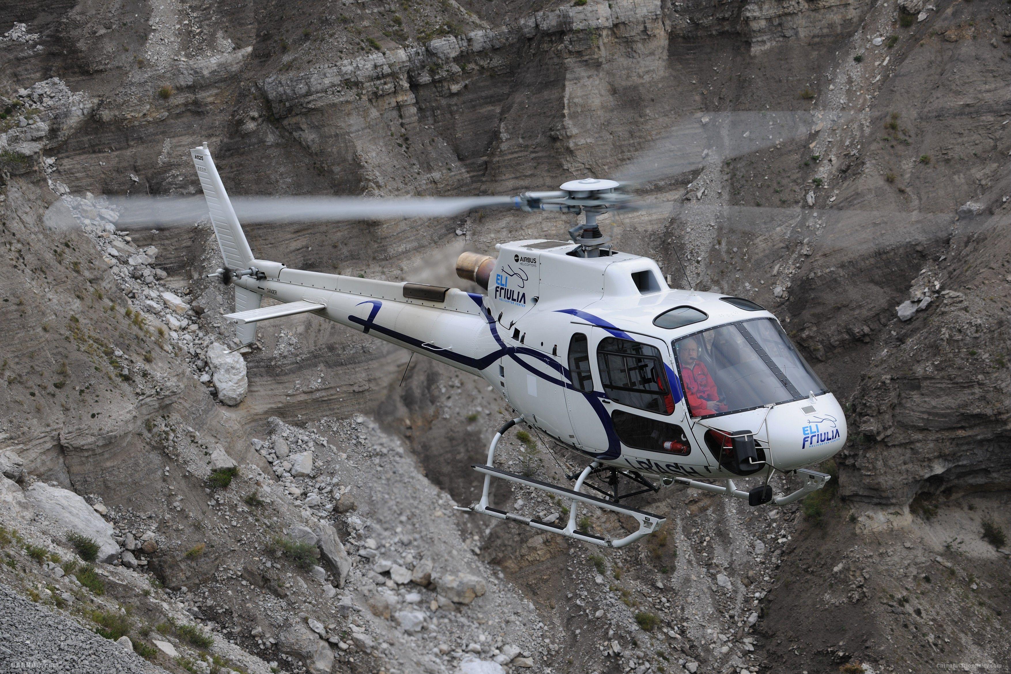 空客直升机支持乌克兰培训中心现代化进程