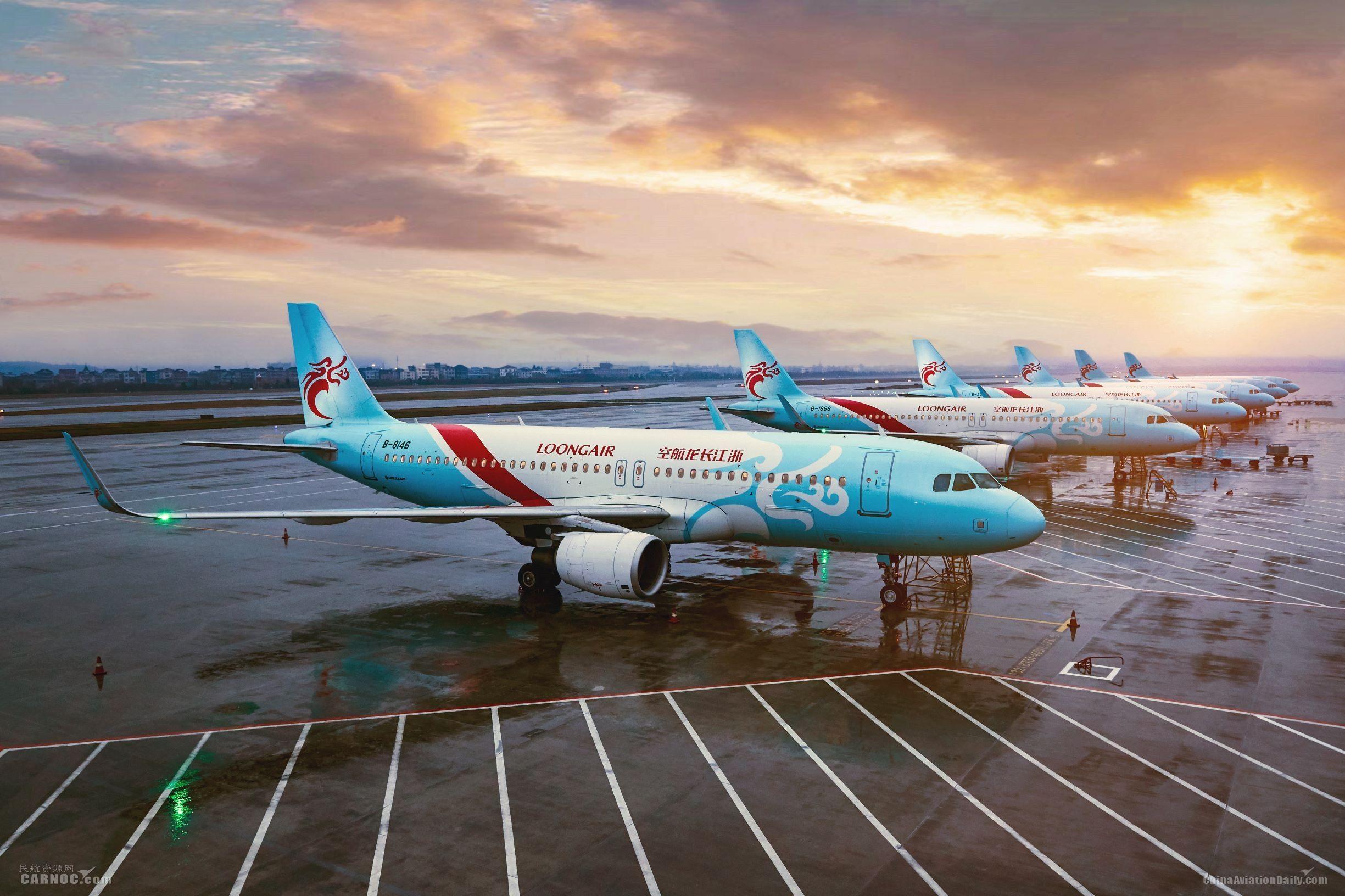 长龙航空与CFM国际签署LEAP-1A发动机RPFH协议