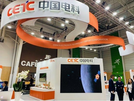 電科鉆石飛機產品首次亮相第五十三屆巴黎航展