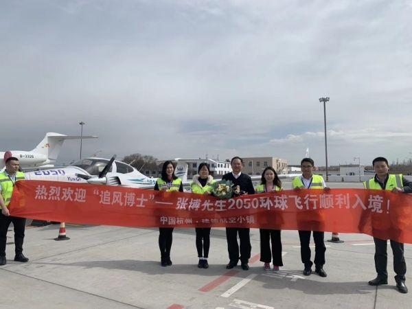 """万里安完成""""中国环飞第一人""""张博的飞行保障"""
