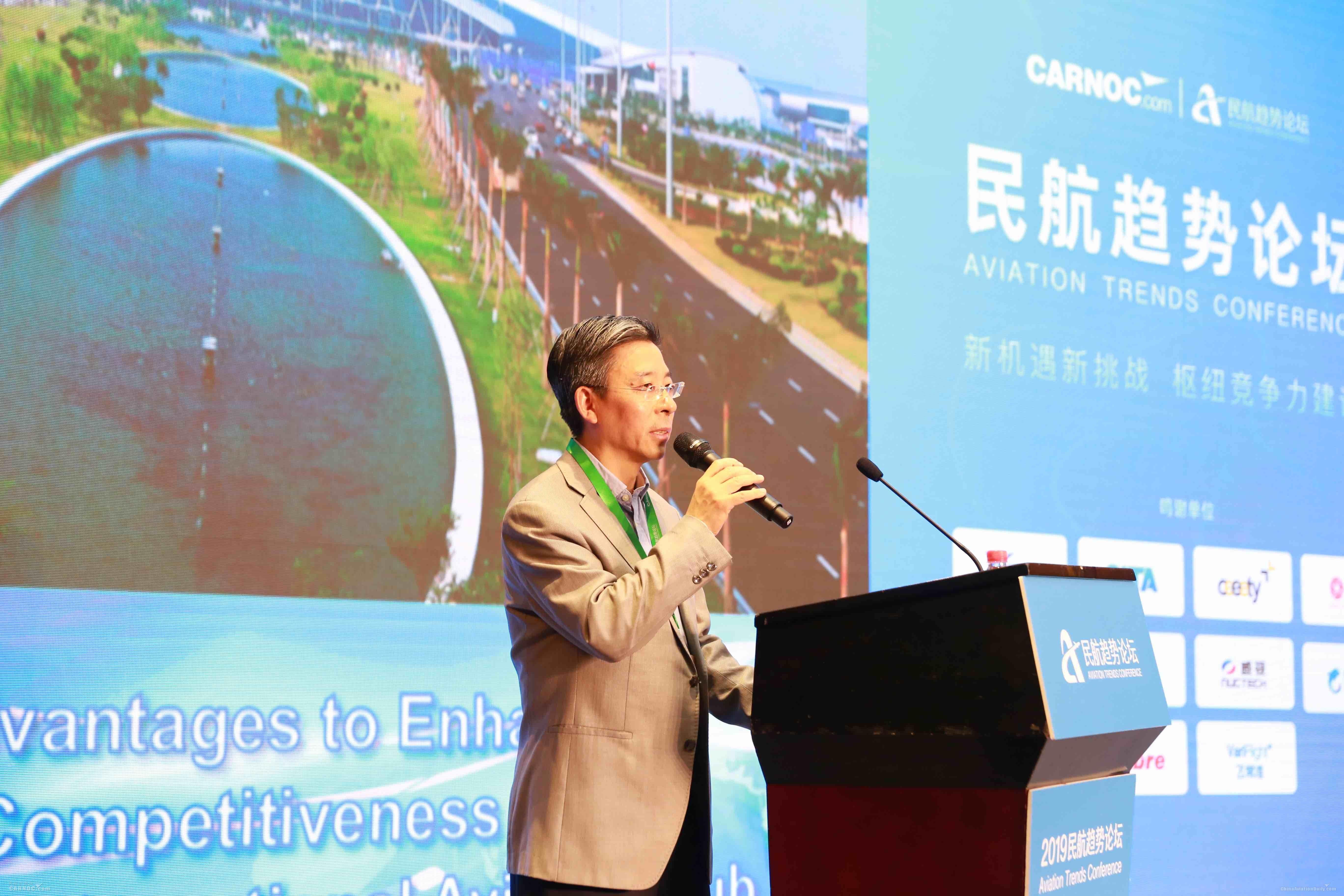 全面提升广州白云国际航空枢纽综合竞争力