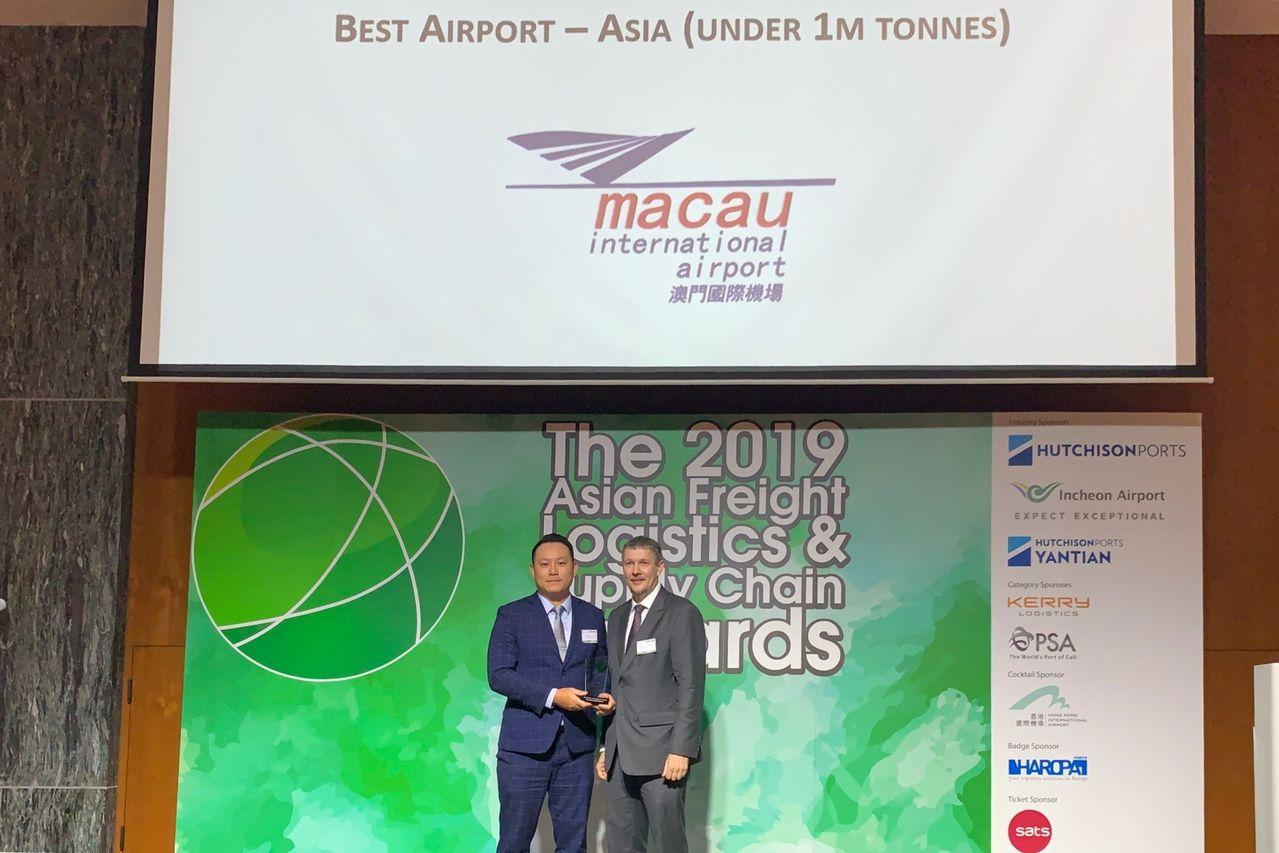 """澳门机场获亚洲货运物流和供应链""""亚洲最佳机场"""""""