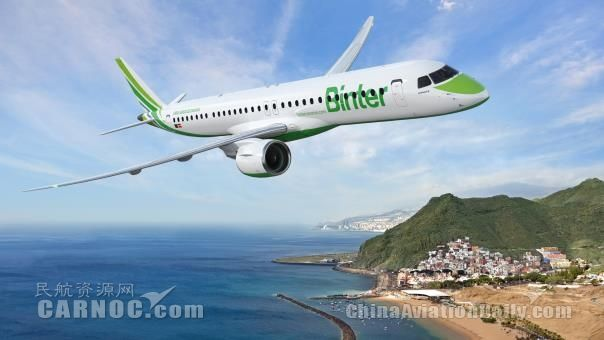 巴航工业与加那利航空再签2架E195-E2确认定单