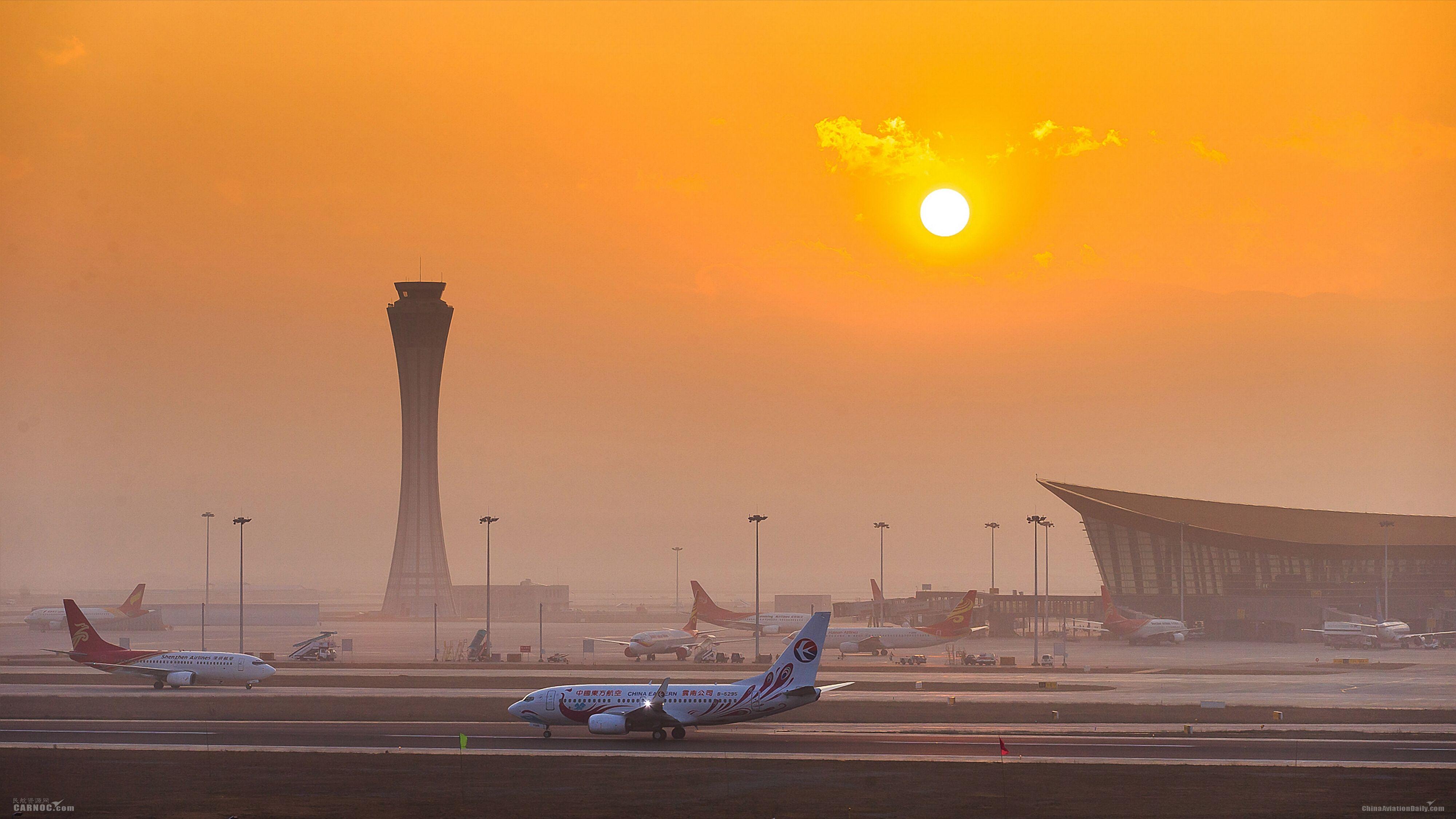 昆明机场同向区域停放航空器绿色共享模式实践应用