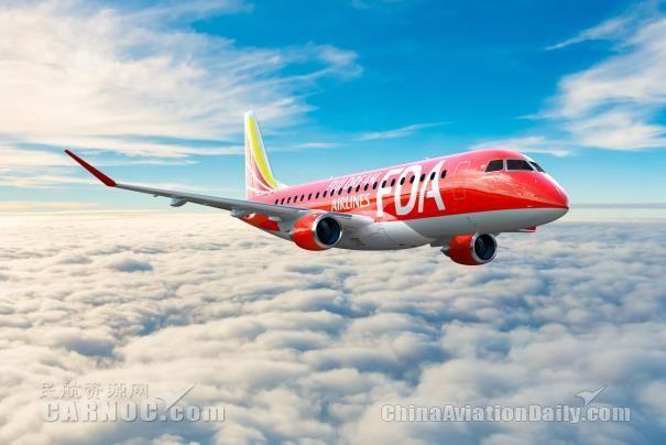 日本富士梦幻航空将再添两架E175飞机