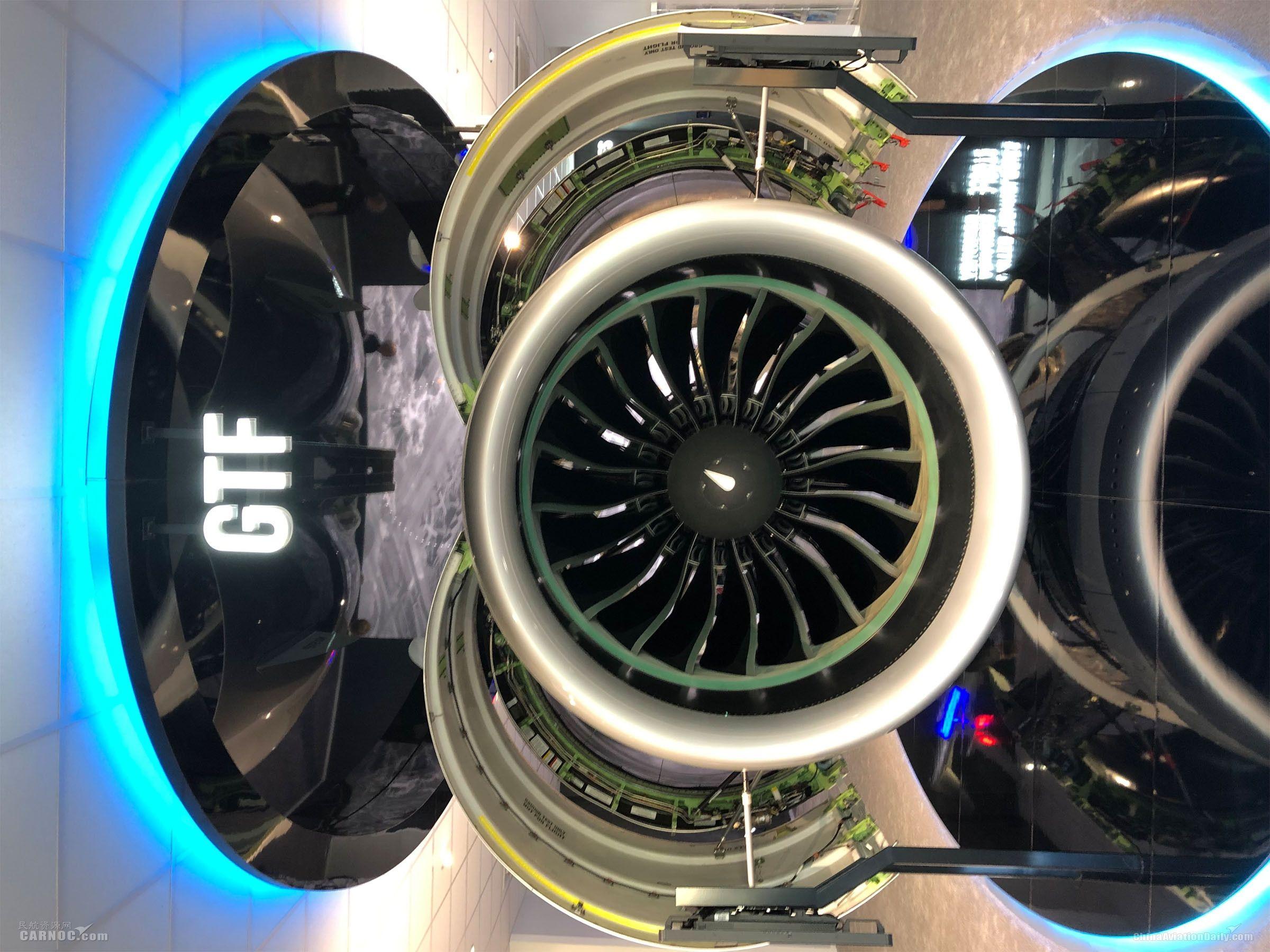 普惠GTF发动机已节省价值超2.7亿美元燃油
