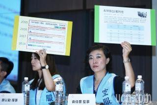 長榮航空突襲罷工 今明310班航班停飛4萬人受影響