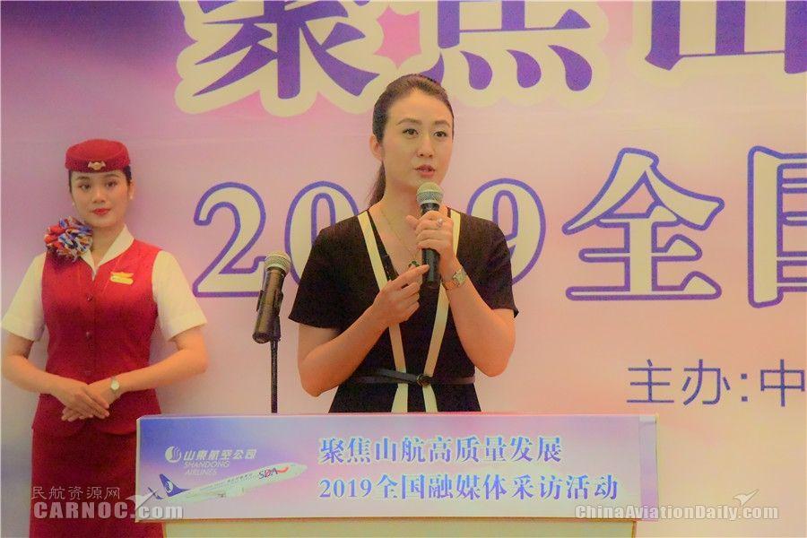 山航培训部副总经理姜洪波