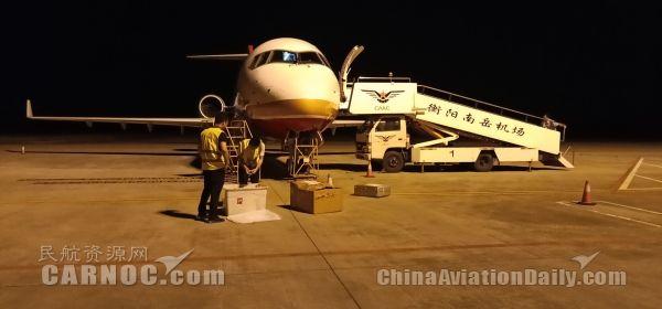 衡阳南岳机场保障ARJ-21飞机停场排故