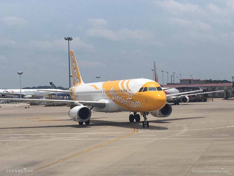 酷航长沙—新加坡直飞航线正式开航