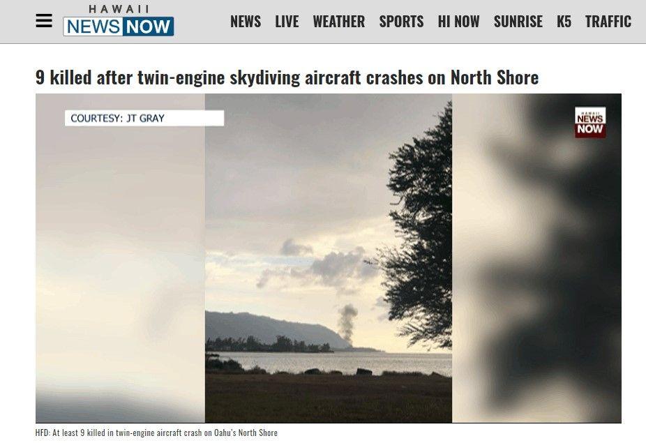 一架小型飞机在夏威夷坠毁 机上9人全部遇难