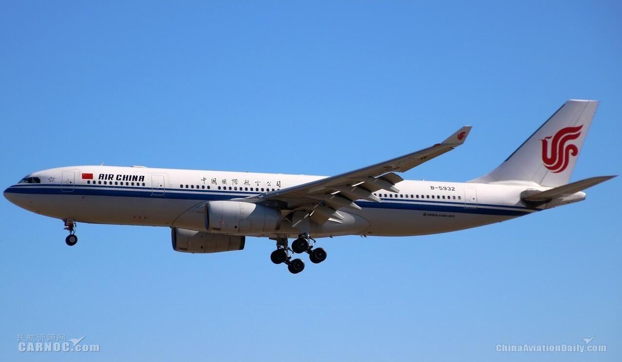 8月份 国航将开通北京-尼斯航线