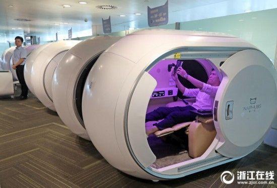 杭州萧山国际机场T3设置胶囊休息舱