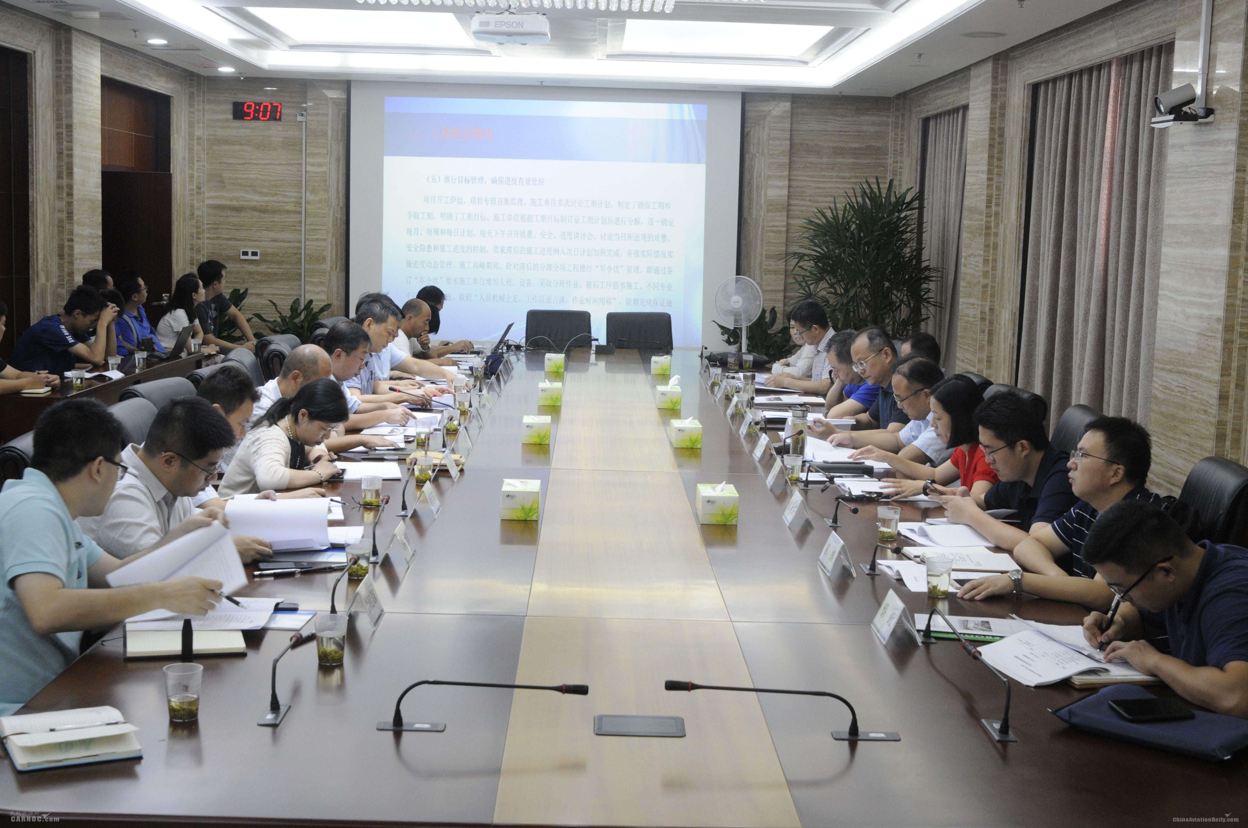 武汉机场一跑道大修暨新建联络道工程通过行业验收