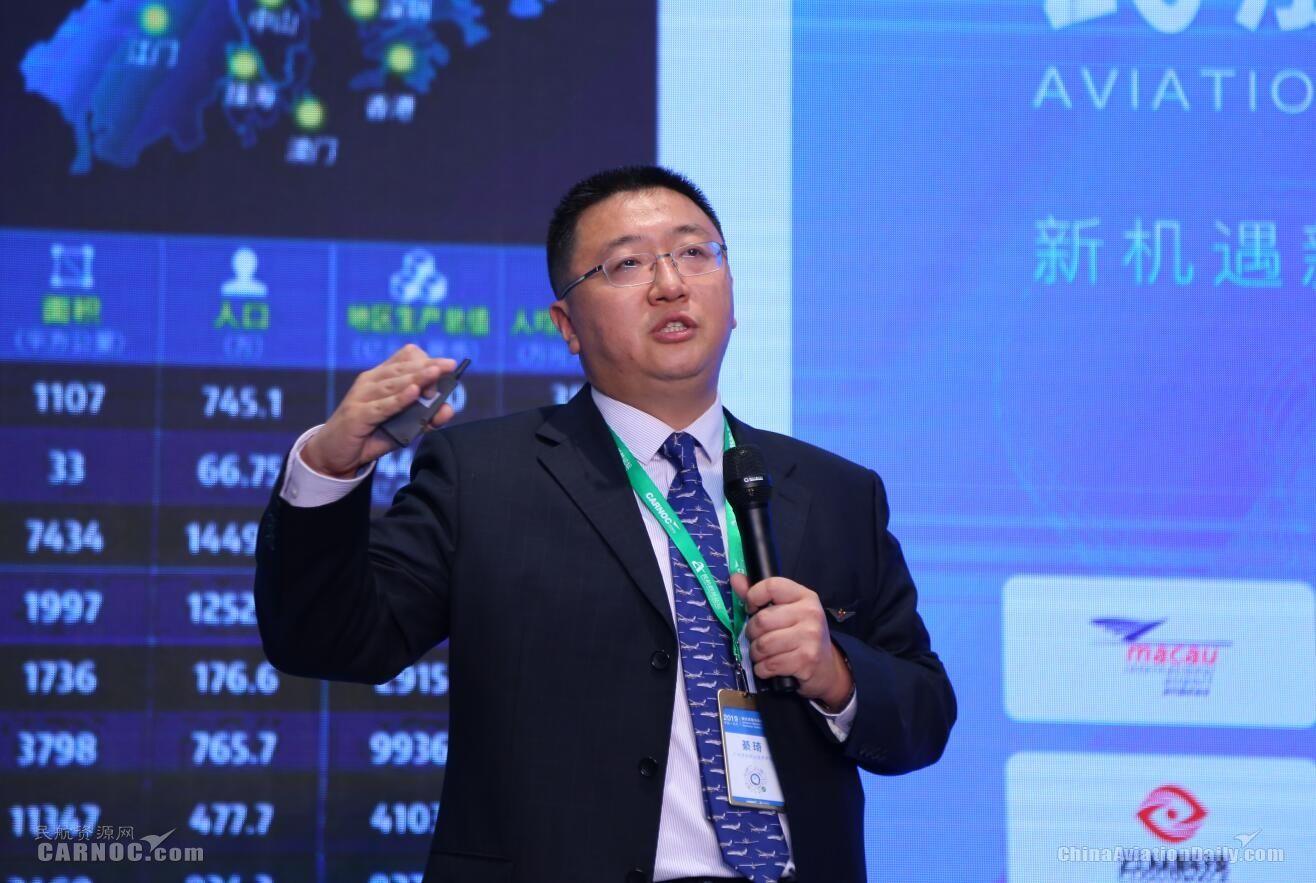 构建粤港澳机场新网络 创新临空经济新模式