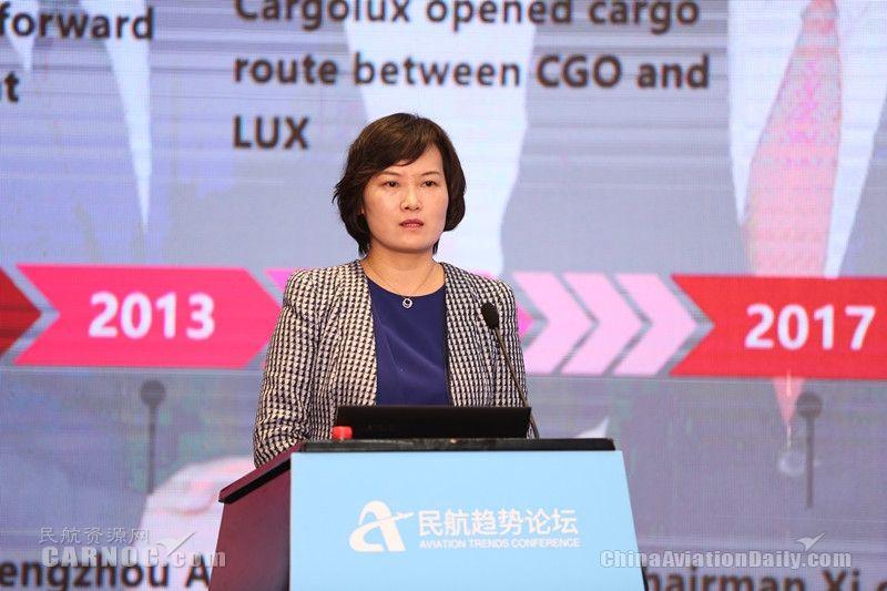 对外开放新道路 郑州打造国际航空货运枢纽