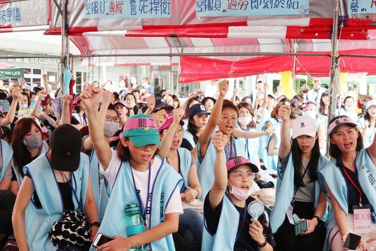 罢工落幕但不撤告 长荣航空向工会求偿逾5亿台币
