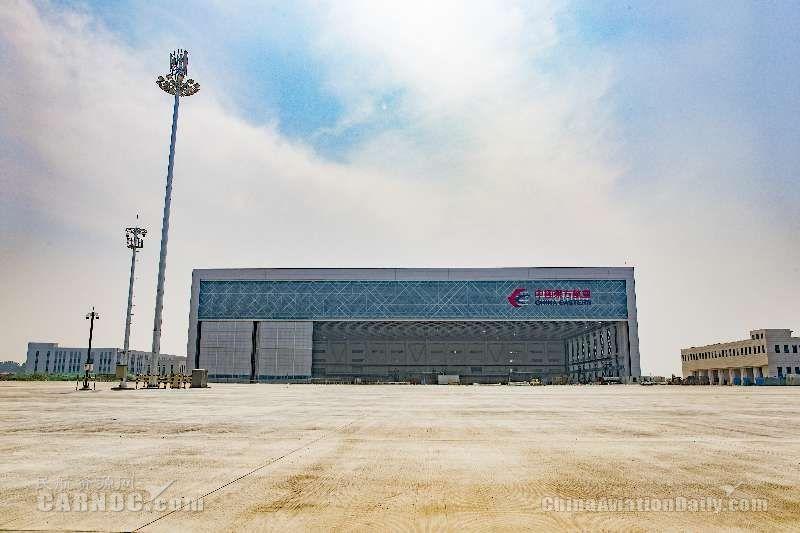 图片 东航北京大兴机场基地项目提前全部通过竣