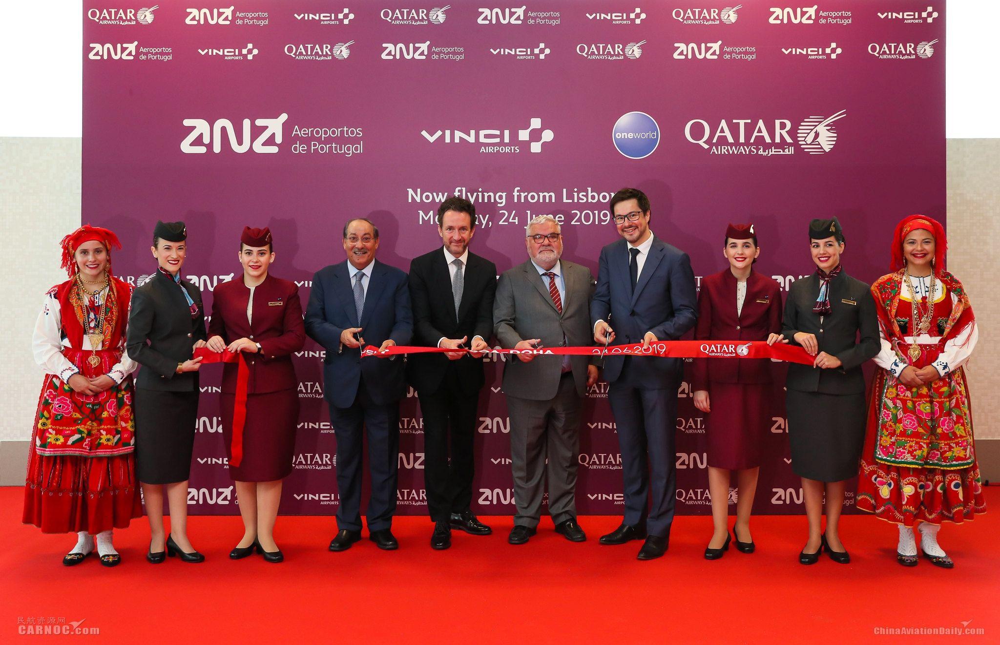 卡塔尔航空开通多哈直飞葡萄牙里斯本的新航线