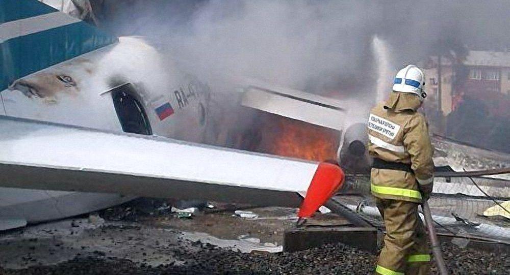 俄一架AN-24飛機緊急迫降發生事故 導致2死7傷