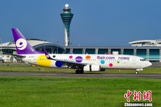 九元航空7月开通广州直飞柬埔寨西哈努克港航线