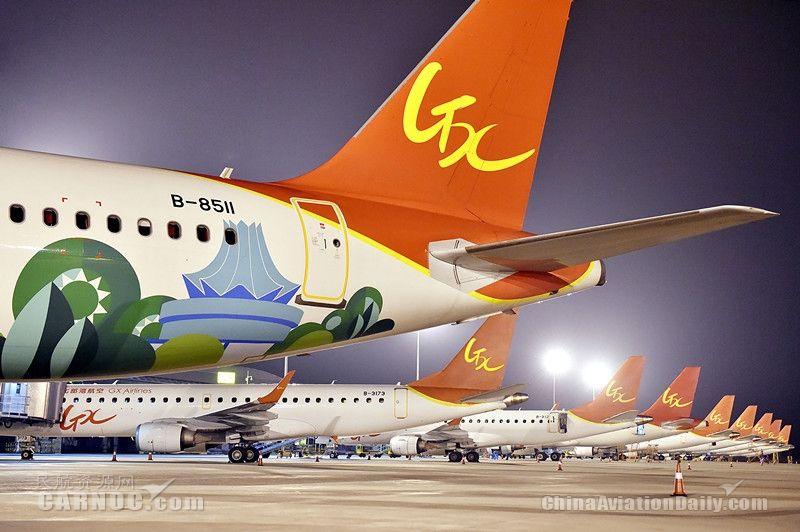 北部湾航空新增6条南宁、兰州、长沙出港暑期航线