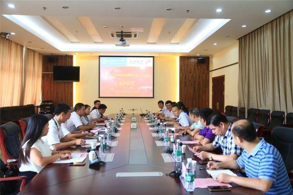 深航与广州民航职业技术学院校企合作签约