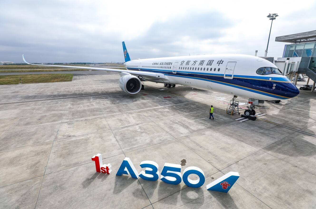 南航首架A350-900飞机 图片来源:空客