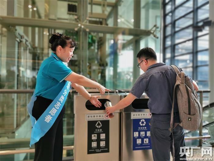 上海两机场全面落实垃圾分类 违者或处以罚款