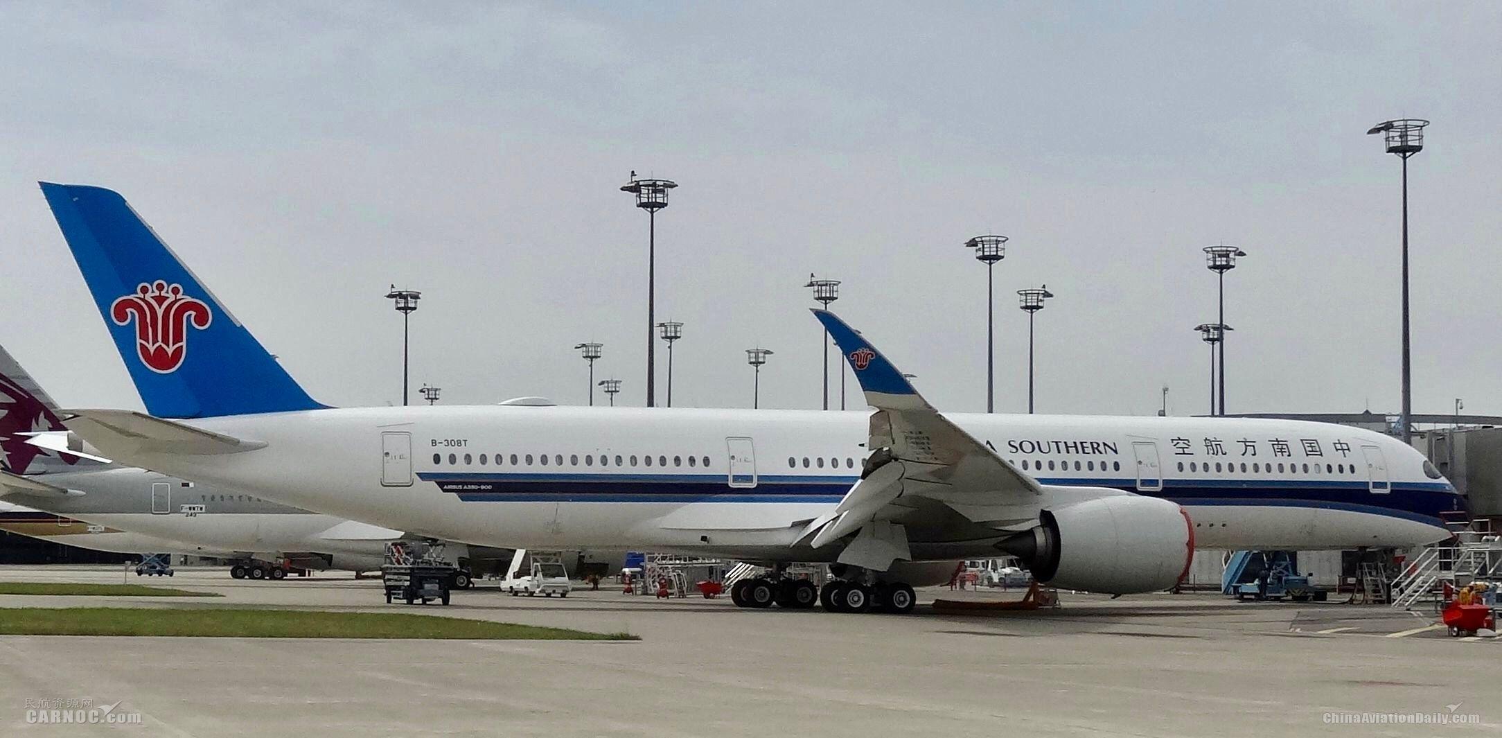 南航进博会签大单 采购罗罗A350发动机包修等服务