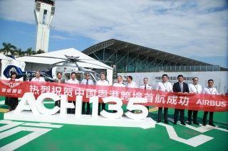 空中客車支持中國粵港直升機首航