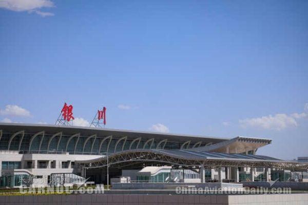 银川国际航空港综合交通枢纽工程通过竣工验收