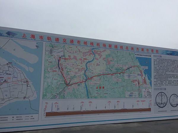 上海机场联络线工程开工 计划2024年建成投运