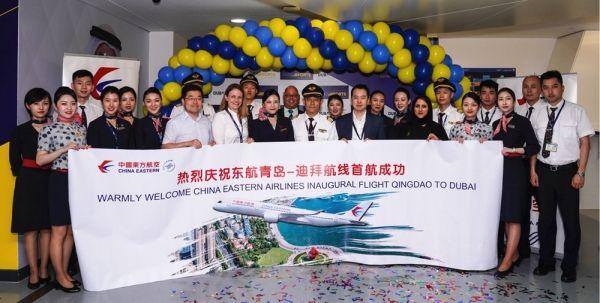 东航青岛—迪拜直飞航线顺利首航