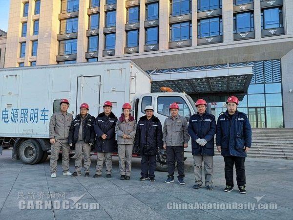 呼和浩特机场:奋斗在一线的保电工作者