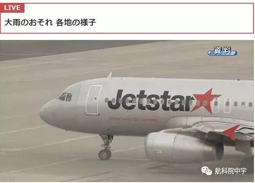 机场摆渡车将乘客带错飞机?快看这项新技术应用