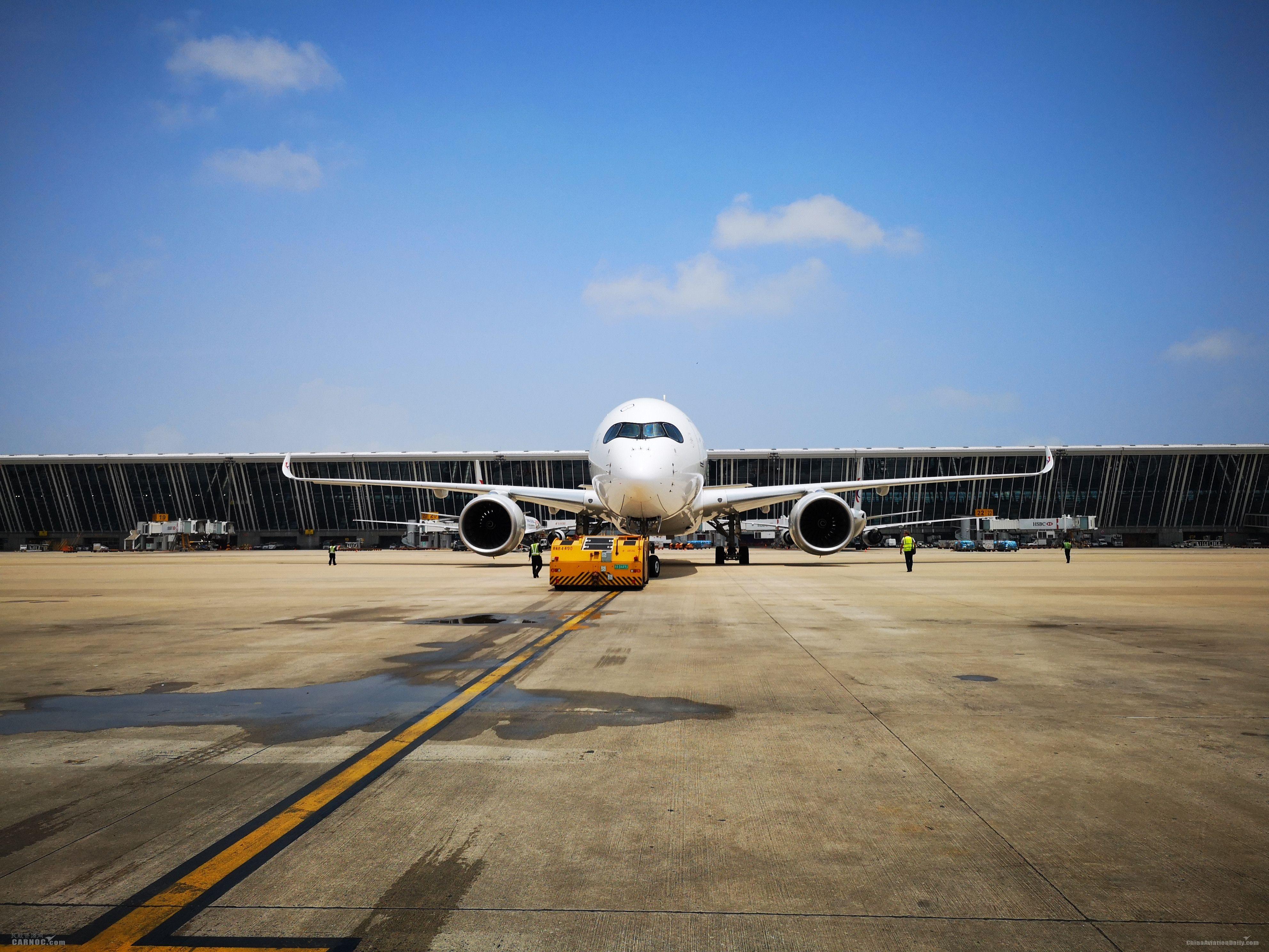东航技术浦东维修基地保障东航A350上海—马德里首航成功