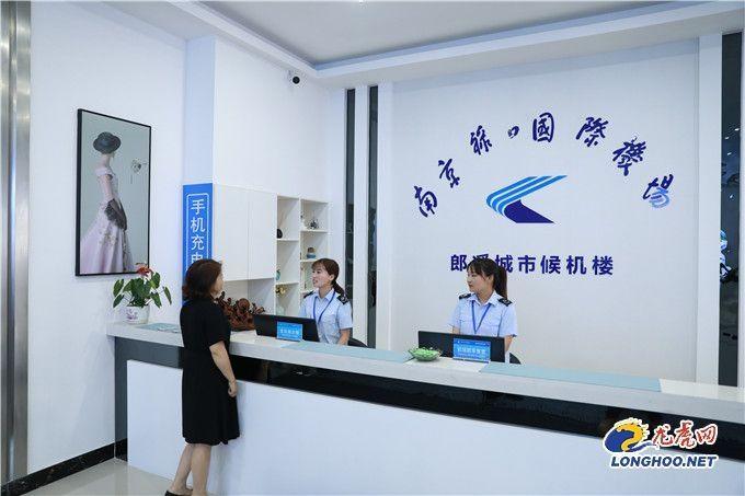 南京禄口机场在安徽所设的异地候机楼增至7个